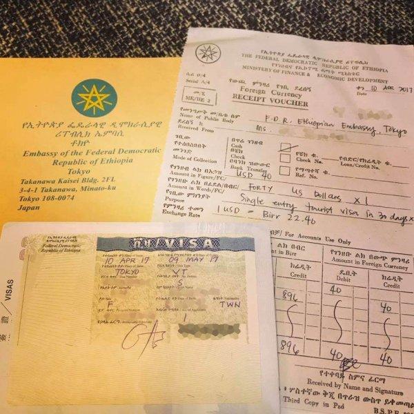 Ethiopian Visa @Tokyo